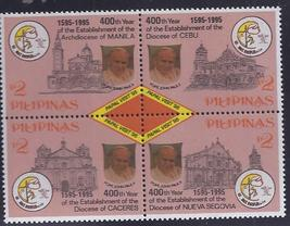 1995 Papal Visit to the  Philippines 4 Commemorative stamps - $2.95