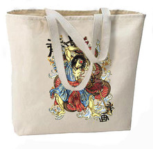 Asian Samurai Serpent Jumbo Tote Bag, Tattoo Art, Cool Design - $18.99