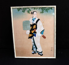 Japanese Painting on Silk Nobleman Early 20th Century Signed - $44.95