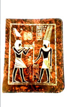 Egyptian Art Cover Zippered Portfolio Paper Org... - $16.80