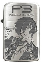 The Movie Persona 3 Japan Anime Manga Comic Oil... - $140.58
