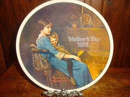 Norman Rockwell BEDTIME 1978 Mother's Day Collector Plate Knowles 1st Lt... - $10.39
