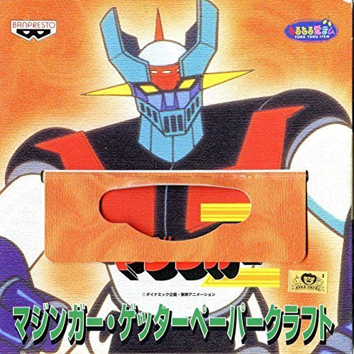 Japan BANPRESTO TORU TORU ITEM Mazinger Z & Getter 1 Robot Bust Model Kit Pap...