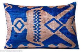 Hand Loomed Silk Velvet Ottoman Ikat Pillow - $165.00