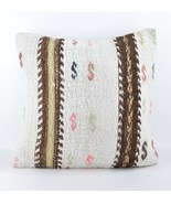 20x20inch VINTAGE WOOL TURKISH HANDWOVEN KILIM RUG DECORATIVE PILLOW COVER - $55.00