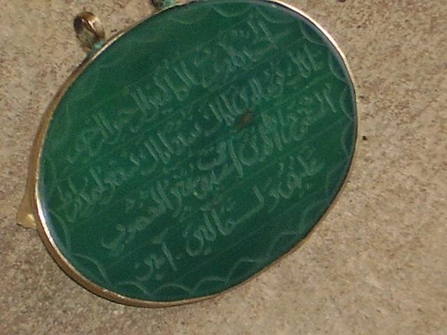 agate muslim Aqeeq stone benefits urdu agate stone in islam aqeeq pathar ki pehchan by muhammad ali 3:17 am gemstones, how to if on red gem agate.