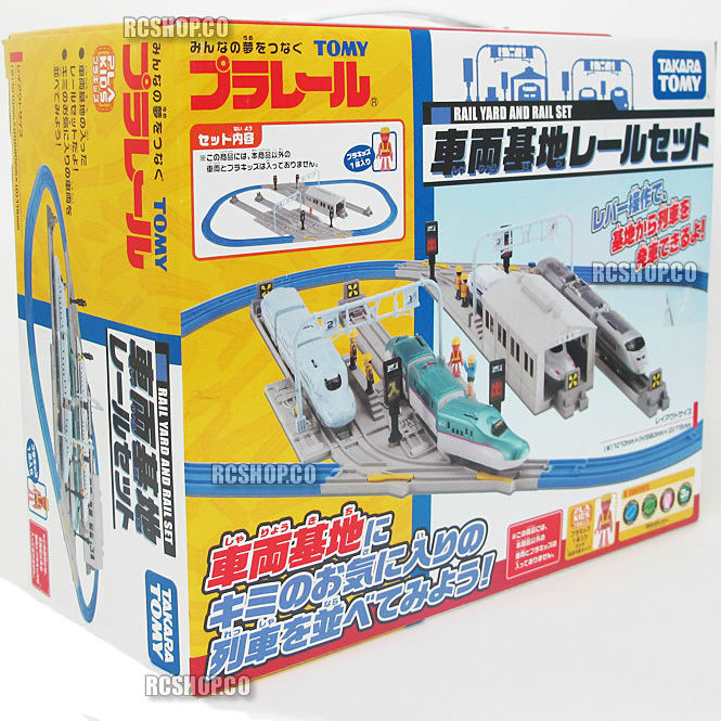 Primary image for TOMY Train Railway Station Trackmaster Track Play Set TOMICA Thomas Rail Road