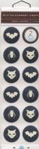 Martha Stewart Crafts Glow in the Dark Halloween Creature Seals-NIP-VHTF!!! - $8.00