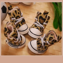 Brown Leopard Print Doggie Laceup Rubber Sole Sneakers PUPPY to BIG DOG Sizes image 2