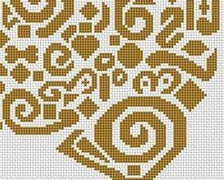 Tribal Snail Shell monochrome cross stitch chart White Willow stitching
