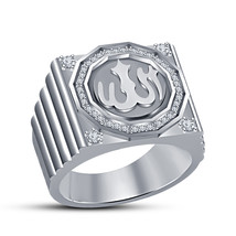 925 Sterling Solid Silver 14k White Gold Over Mens Allah Islamic Muslim Ring - $84.27