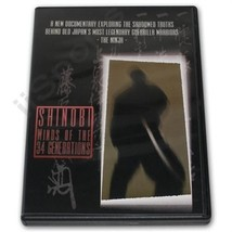 Shinobi 34 Winds Ninja Movie DVD Hatsumi Hayes Manaka Bussey ninjutsu sp... - $22.44