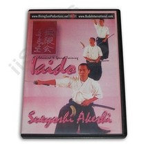 Advanced Special Training Iaido DVD Akeshi RS-0455 iai japanese samurai ... - $22.34