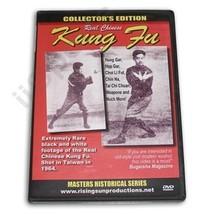 1964 Chinese Kung Fu Masters DVD Weapons  Hop Gar Choy Li Fut Hung Chin ... - $22.44