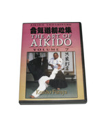 Shoshinshu Art of Aikido #7 Direct Strikes DVD Kensho Furuya - $22.00