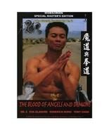 Blood Of Angels & Demons DVD Dr Zee Lo oriental asian supernatural marti... - $9.49