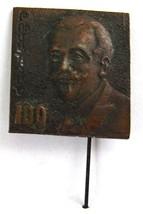 VINTAGE ANONYMOUS BRONZE TONE BADGE LAPEL PIN # 88 - $4.99