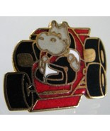 VINTAGE ANONYMOUS ENAMEL BADGE LAPEL PIN # 104 - $4.99