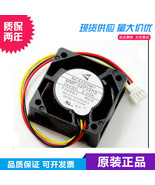 Mitsubishi Converter fan NC5332H61 MMF-04C24DS-RCA  2months warranty - $18.99