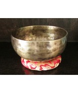 Hand Hammered Tibetan Singing Bowl with Cushion and Mallet 6 inches - $65.00