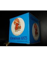 Schmid Bros Ornament 1975 Christmas Child Sister Berta Hummel 2nd in Ser... - $12.99