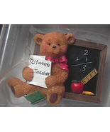 Kurt S Adler Hanging Christmas Ornament My Favorite Teacher Original Box - $9.99