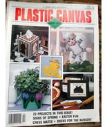 PLASTIC CANVAS CORNER MAGAZINE APRIL 1991 NEEDL... - $3.00