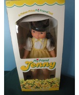Vintage Fisher Price My Friend #217 Jenny Doll RESERVED FOR TIFFANY! - $90.00
