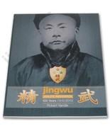 Chinese Jingwu Athletic Assoc 100 Years Book Robert Yandle wushu martial... - $14.95