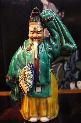 Primary image for Marked Japanese Kutani Porcelain Noh Dancer Statue in Green Robe Rare 1940s
