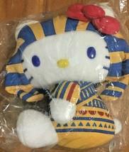 Sanrio Hello Kitty plush Tutankhamen exhibition Of Egyptian Museum Limit... - $39.30