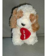 Russ Berrie Puddin Cocker Spaniel Puppy Dog I Woof You Brown Tan Cream 6... - $25.57