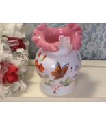 Antique Mt Washington Victorian Case Glass Butterfly Vase Reverse Peachb... - $499.99