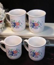 Vintage Nikko China Dauphine Coffee Cocoa Mug Set 1980s Mid Century Porc... - $24.99