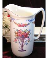 Vintage Royal Venton Ware, John Steventon & Sons Extra Large Floral Pitc... - $99.99