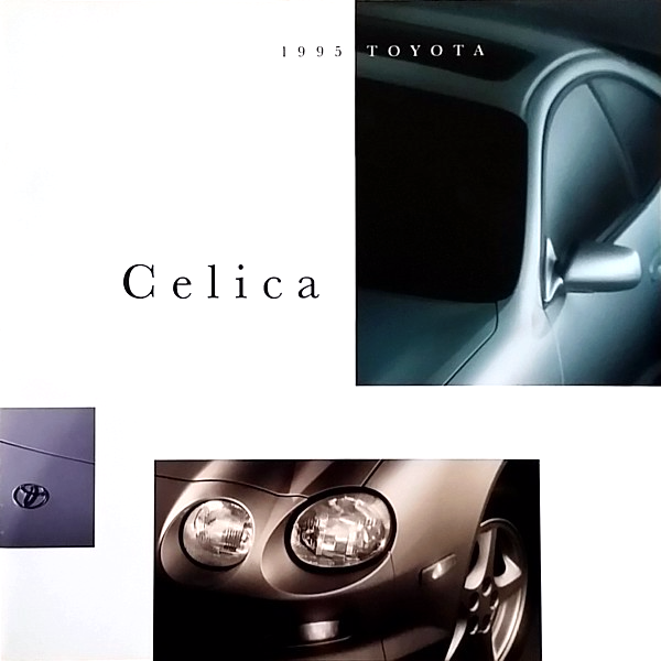Primary image for 1995 Toyota CELICA sales brochure catalog US 95 ST GT