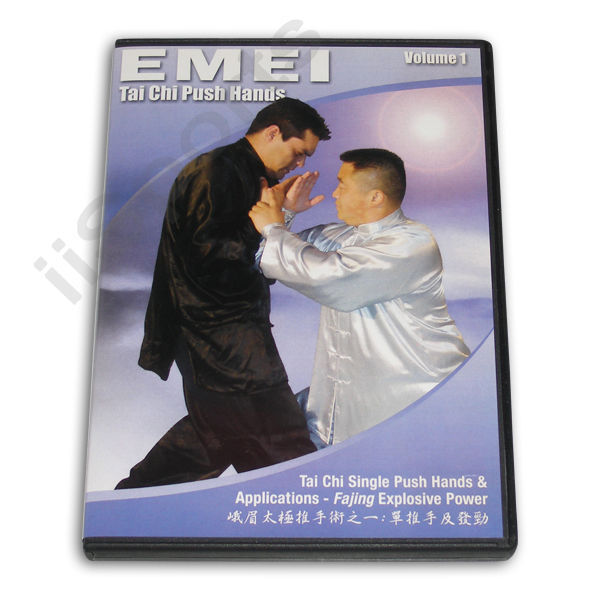 Primary image for Emei Tai Chi Push Hands #1 DVD Fu Xueli jing chinese kung gung martial arts