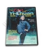Chinese Tao Yi Chuan Way Focused Fist DVD Yu internal tai chi Wang Xian ... - $22.00