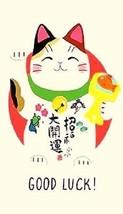 Japanese Good Luck Cat Magnet #4 - $6.99