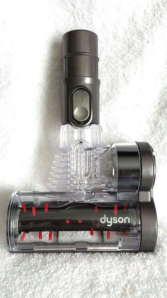 Primary image for Dyson Attachment For Vacuum Cleaner Accesories Set of Four Gray With Red Accent