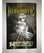 Kurohime, Vol. 14 Paperback – November 4, 2009 BRAND NEW COLLECTOR'S ITEM  - $17.88