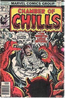 Primary image for CHAMBER OF CHILLS #24 (1976) Marvel Comics VG+
