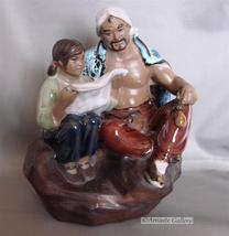 "Vintage Shiwan Figurine ""Girl reading to Her  Father or Teacher "" - $60.00"