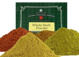 Ji Gu Cao, powder, unsulfured Abrus fruticulosus herb - $29.99