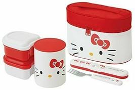 *Skater heat insulation lunch box 560ml Hello Kitty face Sanrio KCLJC6 - $56.29