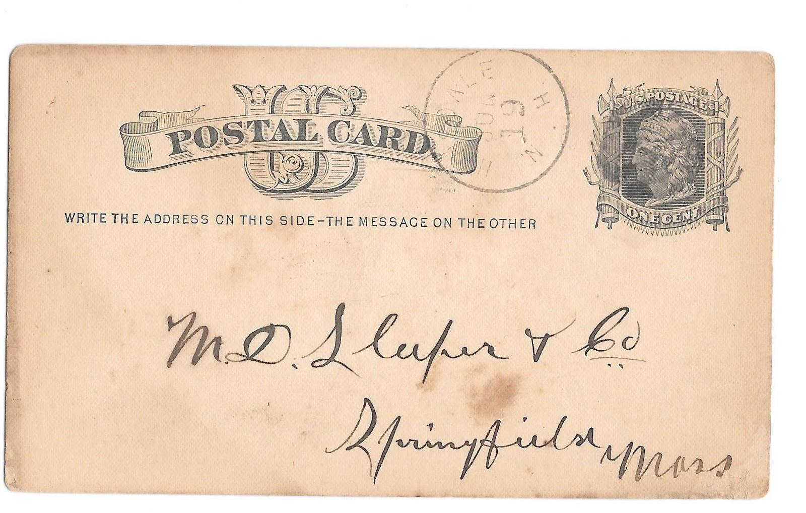 Scott UX5 HInsdale NH Fancy Cork Cancel Keg Beer Order by P. P. Woodbury 1880