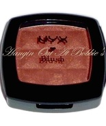NYX Cosmetics Powder Blush #21 COPPER New Unused  - $5.99