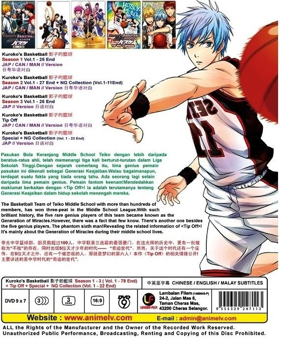 Kuroko S Basketball Season 2 Tagalog Version: DVD ANIME Kuroko's Basketball Season 1-3 + Tip Off