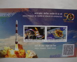 Rsary_of_space_co-operation_with_france_-_joint_issue_with_france_-_minisheet_2015_thumb155_crop