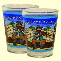 Judaica Pair Of Shot Glasses Klezmer Russian Jerusalem Vodka Liqueur Glass